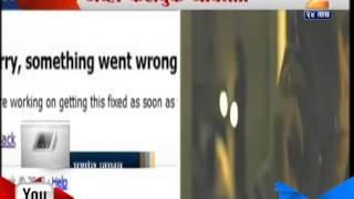Zee24Taas: something went wrong.... facebook down