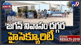 Police step up security at Jagan's Tadepalli residence..