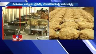 Food Safety Officers Raid on Tirumala Laddu : No Licence ..