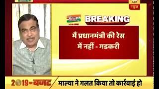 Full Interview: Main Lobbying Nahi Karta, Says Nitin Gadkari In ABP Shikhar Sammelan   ABP News