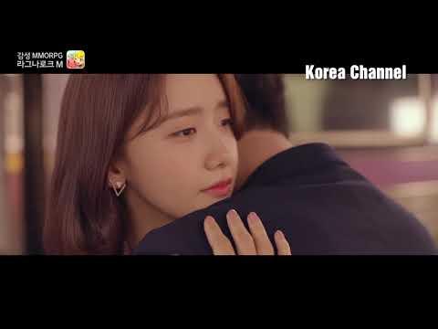 Ragnarok - Theme Of Prontera - KangTa (MV) YoonA & Seo Kang Joon