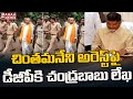 Chandrababu writes a letter to DGP Gowtham Sawang