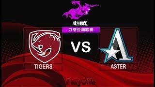 LIVE- DOTA 2 TIGERS  VS ASTER BO3 #Betway Asian Dota 2 League