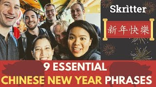 9 Essential Chinese New Year Phrases - Skritter Chinese