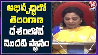 Budget 2020: Governor Tamilisai addresses Telangana Assemb..