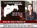 Covid-19 Vaccine: क्या देश में हो रही है वैक्सीन की कमी? Maharashtra के गृहमंत्री ने दिया ये बयान - 09:35 min - News - Video