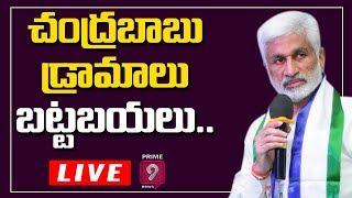 Vijaysai Reddy slams Chandrababu over postponement of Muni..