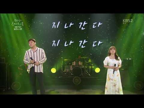[MAJOR9/VIBE] VIBE&벤(BEN) '지나간다'