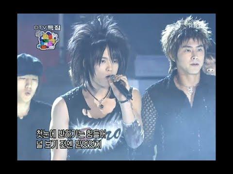 TVXQ - The way U are, 동방신기 - 더 웨이 유 아, Music Camp 20040904