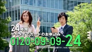 山田優CM7