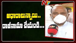 Ayyanna Patrudu demands resignation of Minister Jayaram, a..