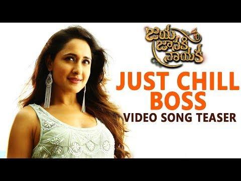 Jaya-Janaki-Nayaka-Movie-Chill-Boss-Video-Song