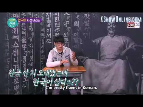 [Eng Sub) F(x) Amber- Korean fluency age 7 (Elementary School Kid Teacher)