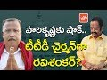 CM Chandrababu shocks Harikrishna, Ravishankar as Next TTD..