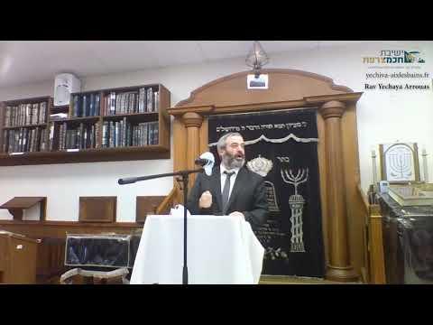 Rav Yechaya Arrouas