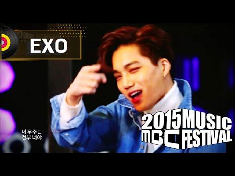 [2015 MBC Music festival] 2015 MBC 가요대제전 - EXO - Love Me Right, 엑소 - Love Me Right 20151231