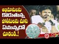 Pawan Kalyan restricts police action on fans