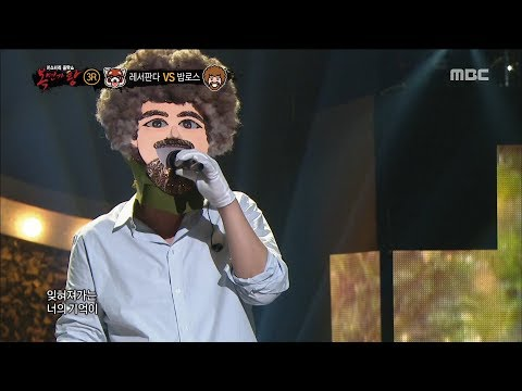 [King of masked singer] 복면가왕 - 'Bob Ross' 3round - A Masterpiece of   Memory 20180617