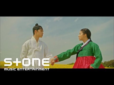 [백일의 낭군님 OST Part 3] 첸 (CHEN) - 벚꽃연가 (Cherry Blossom Love Song) MV