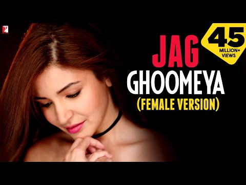 Jag Ghoomeya Song Lyrics (Female Version) - Sultan | Neha Bhasin