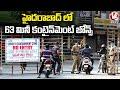 గ్రేటార్ హైదరాబాద్ లో 63 మినీ కంటైన్మెంట్ జోన్స్ | Containment Zones In Hyderabad | V6 News
