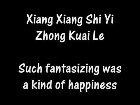 [Karaoke] Angela Zhang (张韶涵) - Don't Want To Understand (不想懂得)