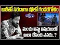 మంచు విష్ణు విషయంలో అలా ఎందుకు చేశారు? Manchu Vishnu Video Deleted | Alitho Saradaga | Top Telugu TV