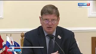 В Городском совете сегодня прошли публичные слушания по стратегии развития Омска