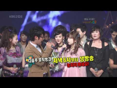Wonder Girls - Tell Me 2007.11.02 win 1st