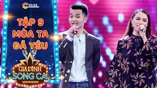Gia đình song ca | tập 9: Hương Giang Idol, Phạm Hồng Phước hát Mùa ta đã yêu siêu nhí nhảnh