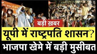HINDI ONLINE NEWS   AAJ TAK LIVE  TV   R BHARAT   PRIME TIME   NDTV HINDI   ELECTION 2020  BJP RALLY