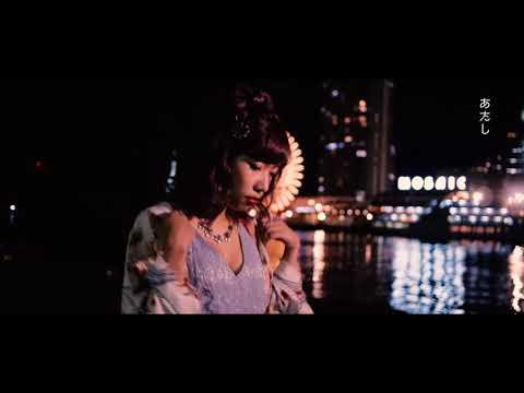 密会と耳鳴り『君にハレーション』Music Video