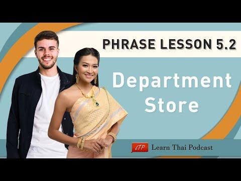 Thai Language Phrases Lesson : Shopping  2