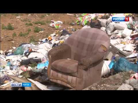 Свалка мусора в Читинском районе