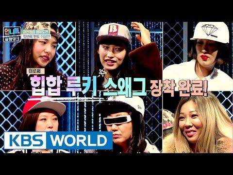 Sister's Slam Dunk   언니들의 슬램덩크 – Ep.22 [ENG/2016.12.02]