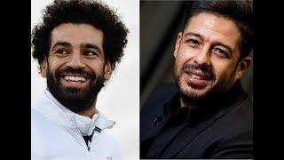 اغنية محمد حماقي الجديدة في اعلان محمد صلاح كاملة     -