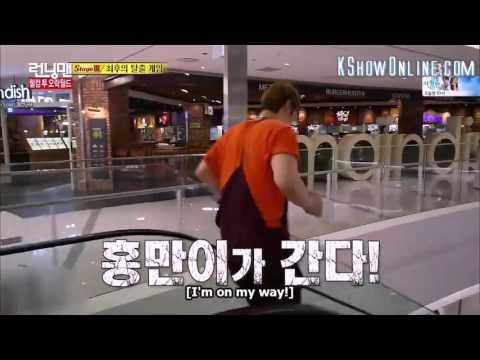 Running Man Highlight Eps 1 - Kim Jong Kook vs Choi Minho & Choi Hong Man.