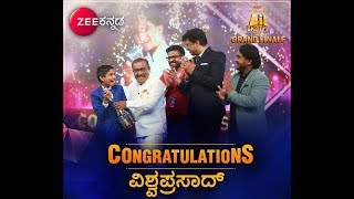 Sa Re Ga Ma Pa Little Champs Season 14 Winner: Vishwasprasad wins Zee Kannada's show