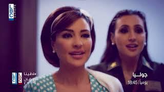 رمضان 2018 - مسلسل جوليا على LBCI و LDC - في الحلقة 21     -
