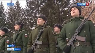 В России сегодня отмечают 60 лет со дня основания подразделения ракетных войск стратегического назначения