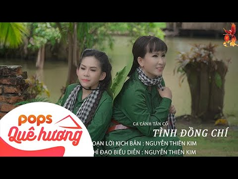 Tân Cổ Tình Đồng Chí | Sao nối ngôi Bình Tinh ft Nguyễn Thiên Kim