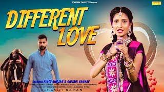 Different Love – Ruchika Jangid