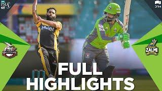 PSL2021   Full Highlights   Lahore Qalandars vs Peshawar Zalmi   HBL PSL 2021   Match 2   MG2T