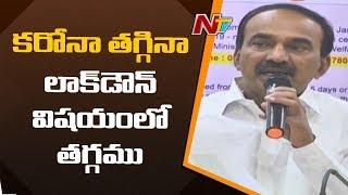 Telangana minister Etela Rajender gives clarity on lockdow..