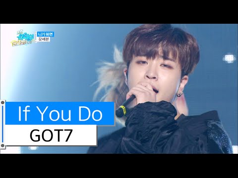 [HOT] GOT7 - If You Do, 갓세븐 - 니가 하면, Show Music core 20151226