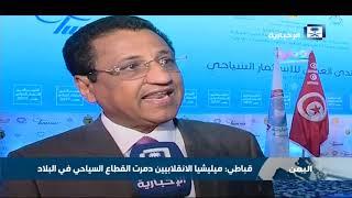 وزير السياحة اليمني: ميليشيا الانقلابيين دمرت القطاع السياحي في ...
