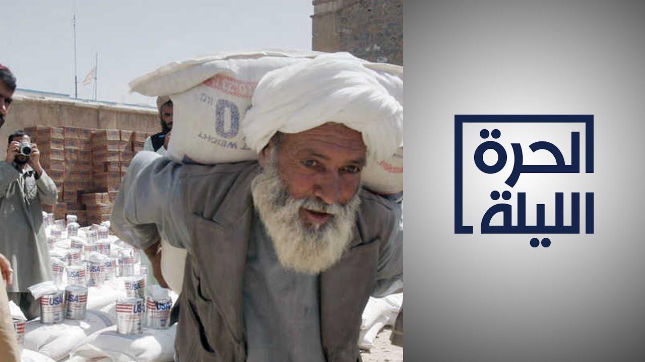حملة تبرعات ينظمها مسيحيون ويهود في منطقة واشنطن الكبرى لصالح الأفغان