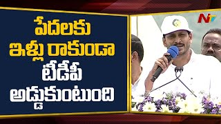 TDP obstructing distribution of house-site pattas to poor:..