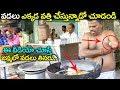 ఈ వీడియో చూస్తే జన్మలో వడలు తినరు | Telugu Non Stop Comedy Scene | Volga Videos