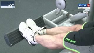 Фитнес урок 15 06 17